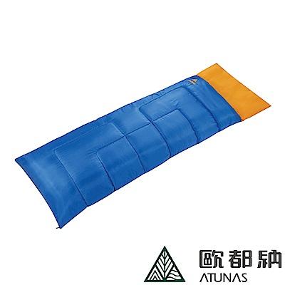 【ATUNAS 歐都納】戶外露營旅遊1200型中空纖維保暖睡袋 A-SB1705 藍