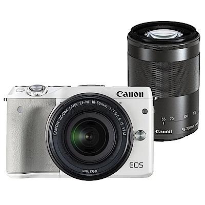 【快】CANON EOS M3+18-55mm+55-200mm 雙鏡組-白色*(平輸)