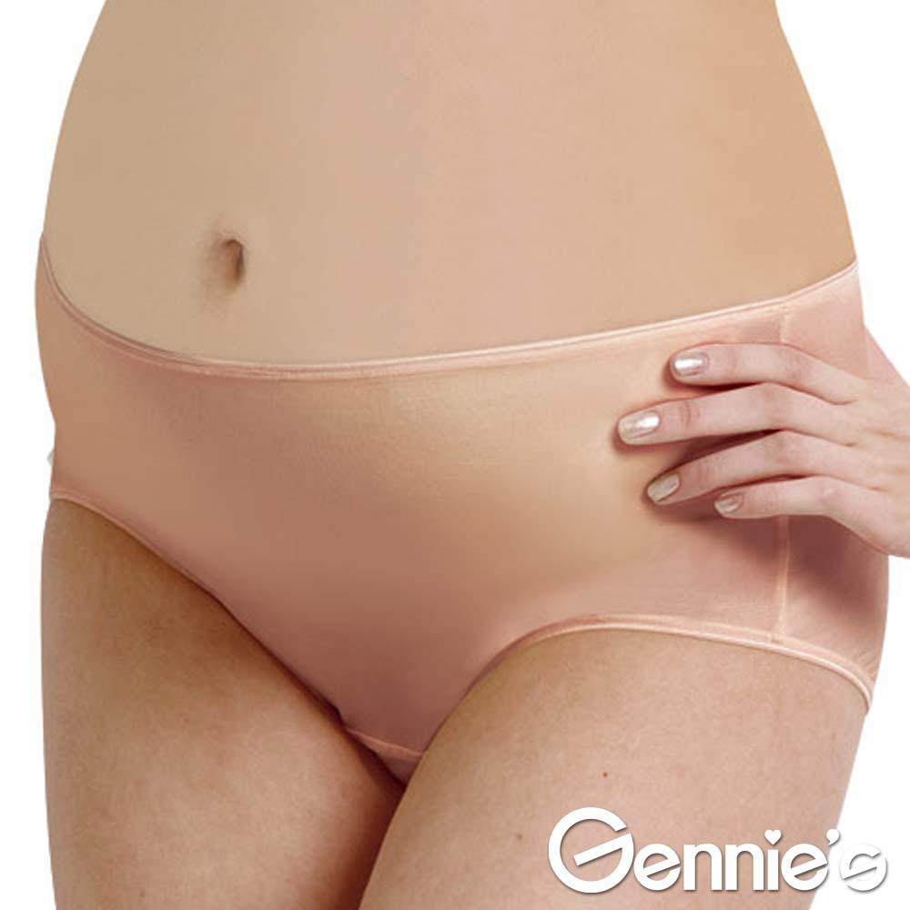 【Gennie's奇妮】涼酷無痕-孕婦中腰內褲(甜橙橘GB20)