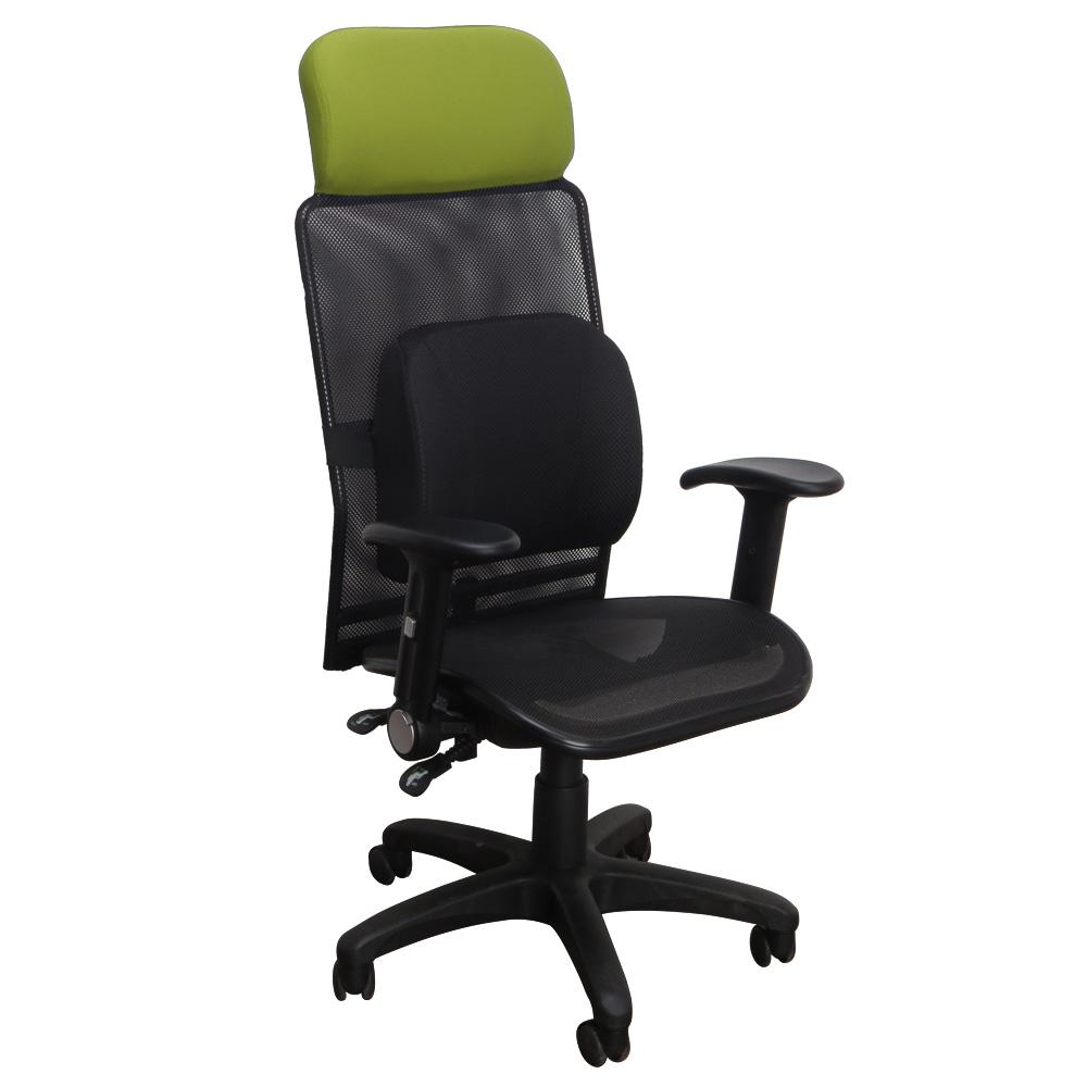 LOGIS邏爵 彩紅頭枕大鋼背3D腰枕壓框墊全網電腦椅/工學椅9色