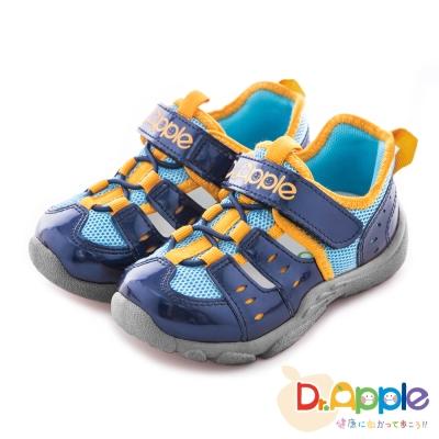 Dr. Apple 機能童鞋 俐落大人風舒適透氣童鞋款 藍