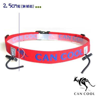 CAN COOL敢酷25mm寬 運動號碼帶(無補給)(紅藍) C160313001