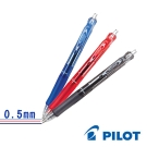 PILOT百樂 0.5mm 輕油性舒寫筆-2盒/20支 BAB-15EF