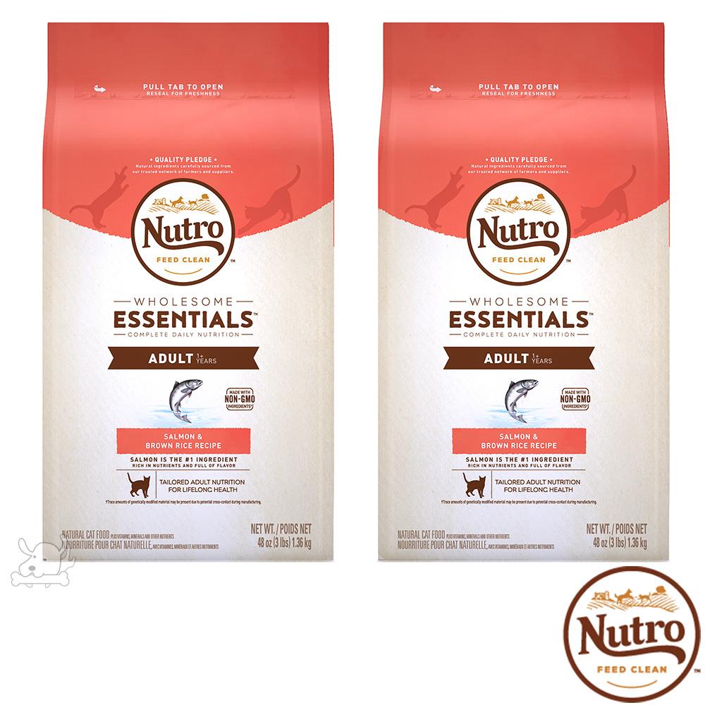 Nutro 美士 全護營養 特級成貓配方(鮭魚+糙米)3磅 X 2包