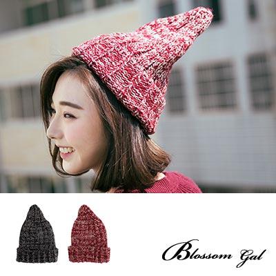 Blossom Gal 小精靈尖頭毛線混色反摺針織帽(共2色)