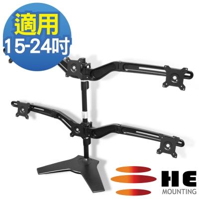 HE 15~24吋LED/LCD多動向六螢幕桌上型支架(H746TS)