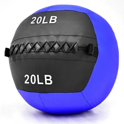 重力20LB軟式藥球