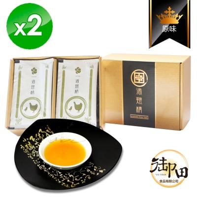 御田 頂級黑羽土雞精品手作原味滴雞精(10入禮盒x2盒)