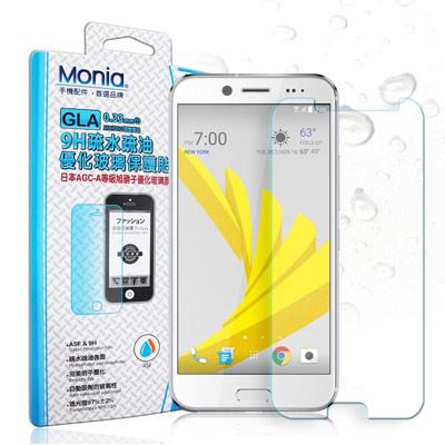 MONIA HTC 10 evo 5.5吋 日本頂級疏水疏油9H鋼化玻璃膜