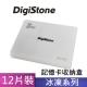 DigiStone 記憶卡多功能收納盒(12片裝)/靚白色 X1 product thumbnail 1