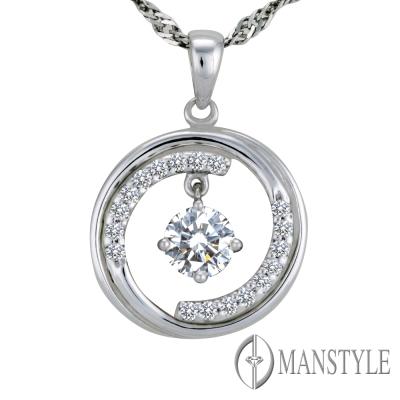 MANSTYLE 圓滿真情 0.30ct 八心八箭 鑽石墜子