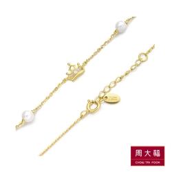 周大福 迪士尼公主系列 珍珠皇冠手鍊