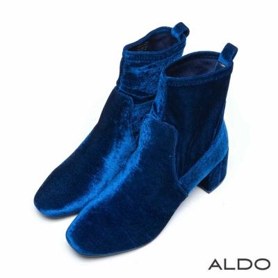 ALDO 濃郁原色尖頭馬鞍幾何造型短靴~夜空靛藍