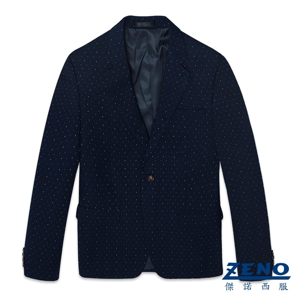 ZENO 都會型男時尚休閒西裝外套‧藍色46-50
