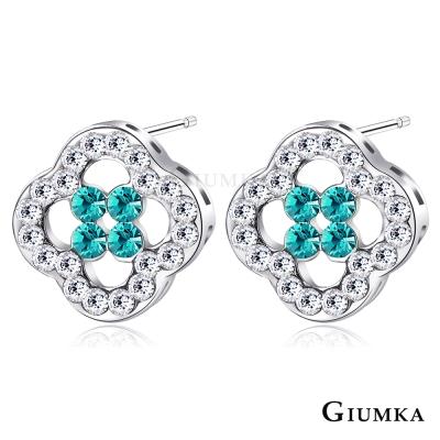 GIUMKA-幸福小花-水晶耳環-藍綠