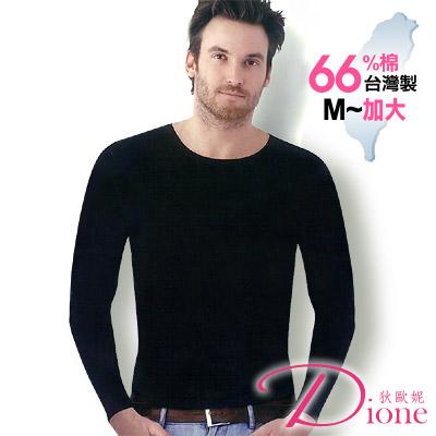 Dione 超薄發熱衣 高優棉生薑紡紗-男款U領-M-加大