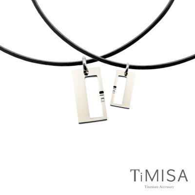 TiMISA《扣住幸福》情人對鍊/成對項鍊