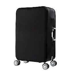 DF 生活趣館 - 行李箱保護套防塵套素色款L尺寸適用26-28吋-共2色