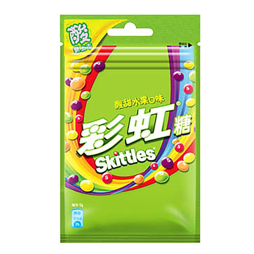 Skittles 彩虹糖酸甜水果口味45g