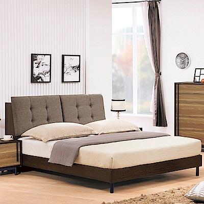 品家居 莎貝莉5尺亞麻布雙人床架組合(不含床墊)-152x218x98.5cm免組