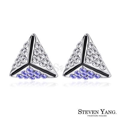 STEVEN YANG 白K耳針式耳環 幸福時光 (紫水晶)