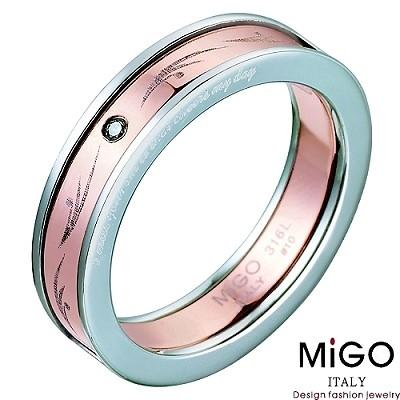 【MiGO 】擁有-女戒