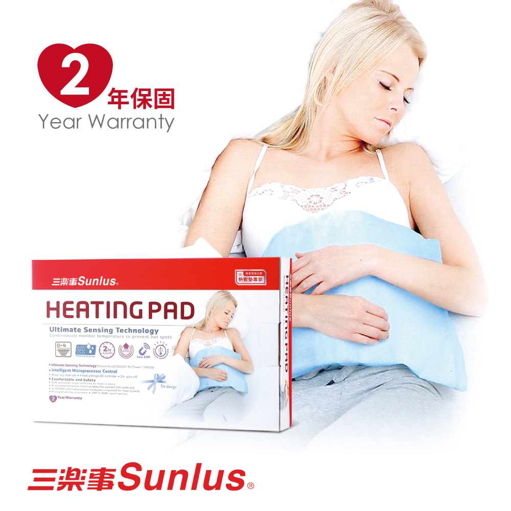 Sunlus三樂事LED暖暖熱敷墊(中) MHP708 (醫療級)