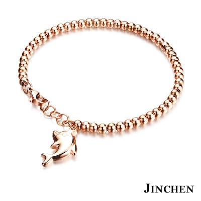 JINCHEN 白鋼珠珠海豚手鍊