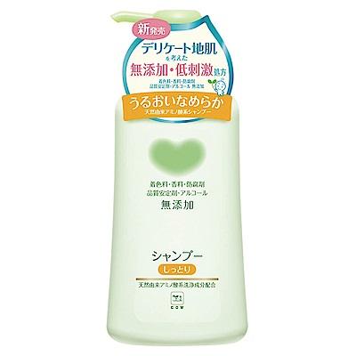 日本牛乳石鹼-植物性無添加洗髮精500ml(總代理)