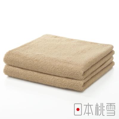 日本桃雪精梳棉飯店毛巾超值兩件組(淺咖)