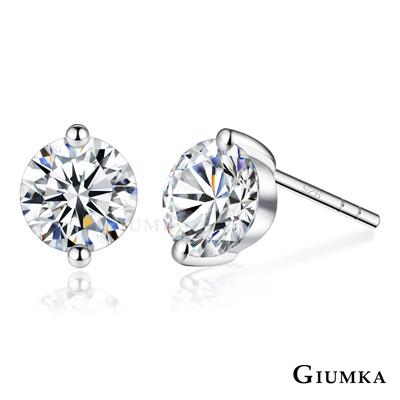 GIUMKA 925純銀耳環針式單鑽造形圓滿幸福-銀色