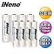 iNeno-3號-4號低自放鎳氫充電電池組