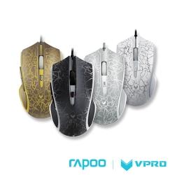雷柏 RAPOO VPRO V20S全彩RGB電競光學遊戲滑鼠(烈焰系列)