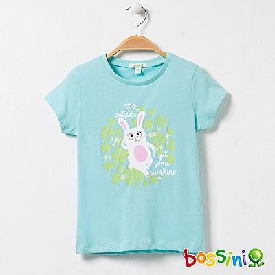 bossini女童-印花短袖T恤17天藍