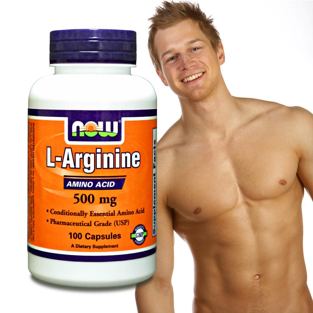 《NOW健而婷》活力勁-精胺酸膠囊食品(100顆/瓶)