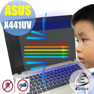 EZstick ASUS X441 UV  專用 防藍光螢幕保護貼