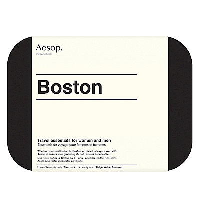 Aesop Boston波士頓旅行組