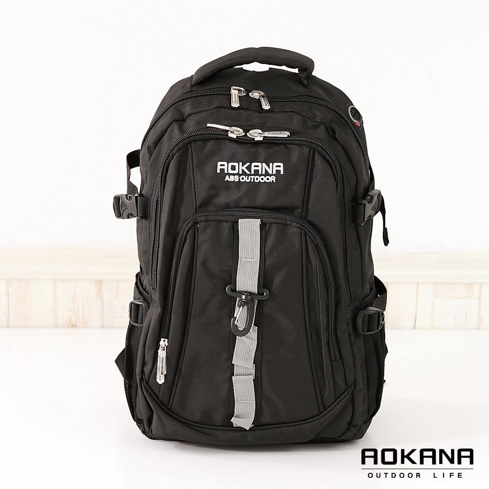 AOKANA奧卡納 - 多功能輕量防水護脊登山後背包68-017 - 黑