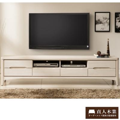 日本直人木業-COCO白橡206CM電視櫃(206x40x49cm)