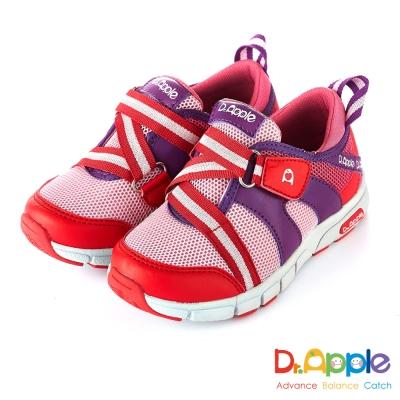 Dr. Apple 機能童鞋 個性輕量透氣休閒童鞋款  紅