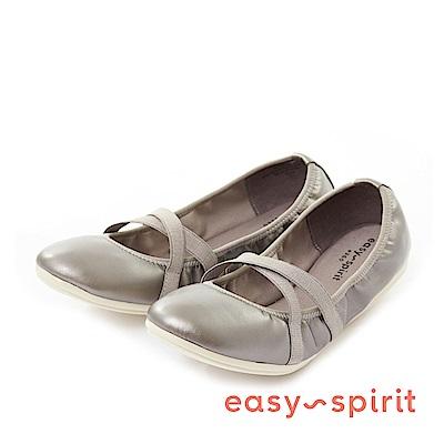 Easy Spirit--鬆緊帶彈性鞋底休閒平底鞋-優雅銀灰