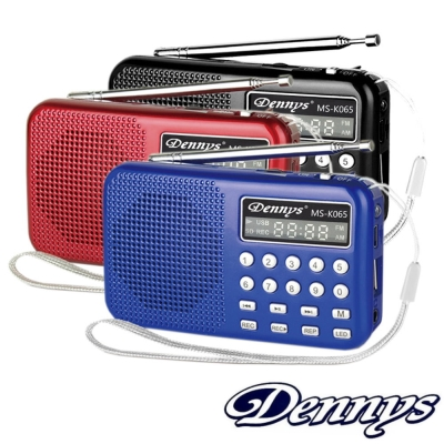 Dennys USB/SD/MP3/AM/FM可錄音喇叭收音機(MS-K065)