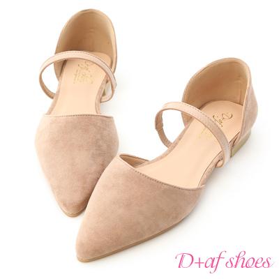 D+AF 優雅甜氛.側挖空細帶尖頭平底鞋*米杏
