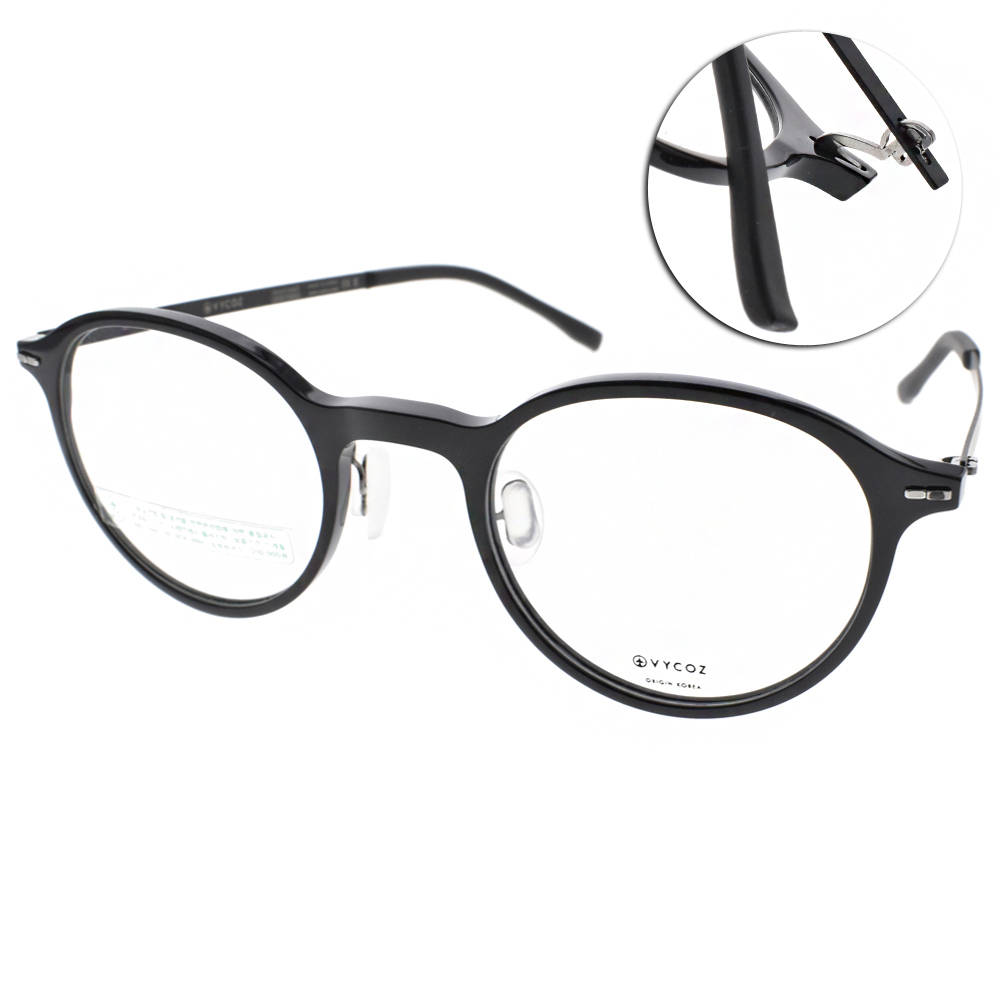 VYCOZ眼鏡 韓國環保材質/黑#VESS BLK