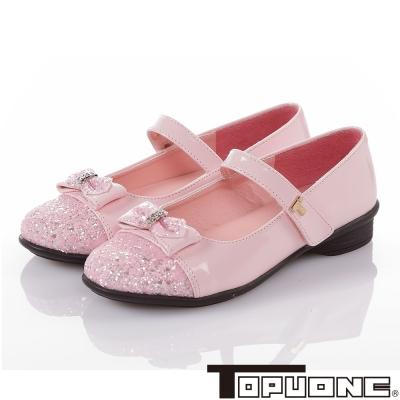 TOPUONE 手工豚皮氣質減壓防滑娃娃公主童鞋-粉色