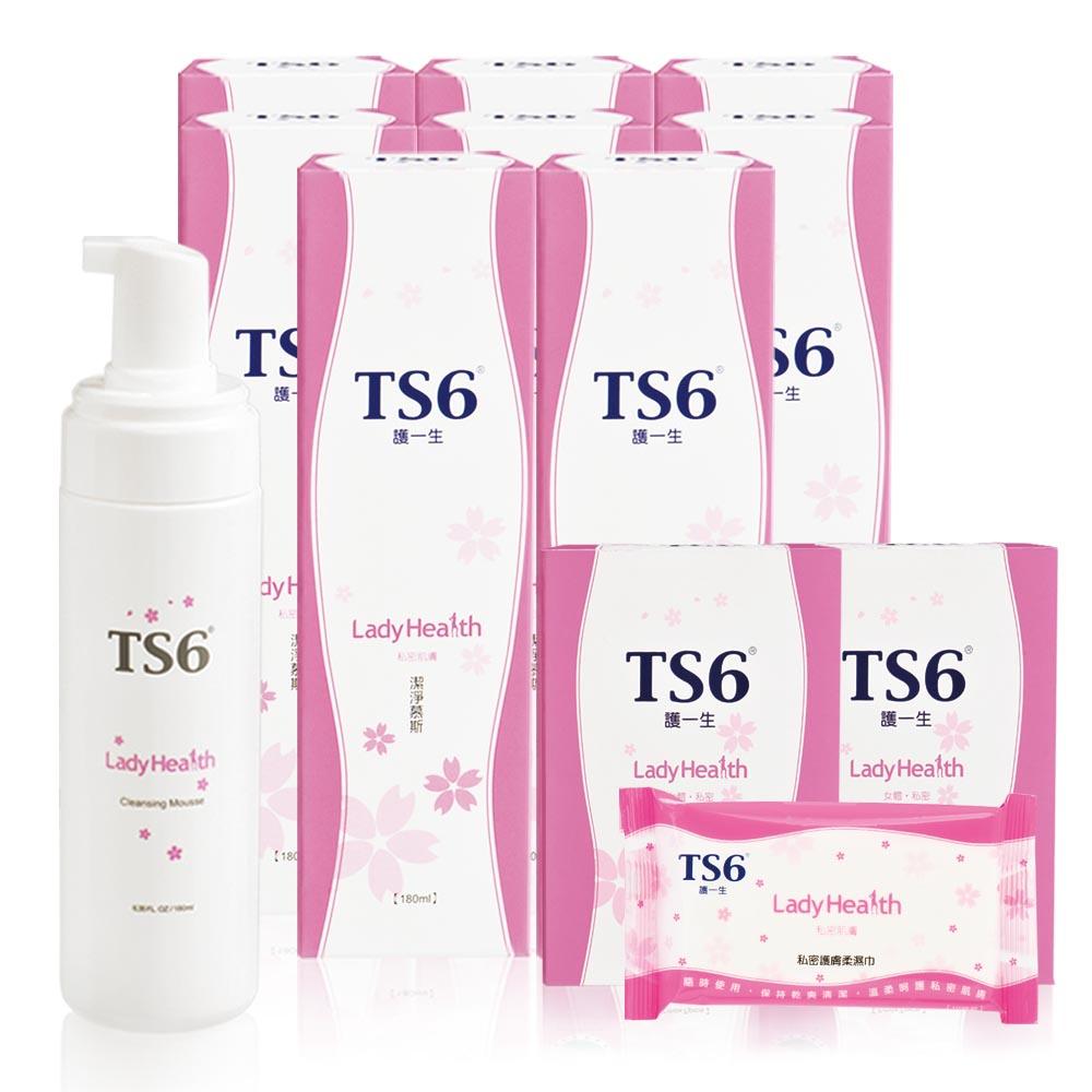 TS6護一生 生理呵護團購組(潔淨慕斯180mlx8+柔濕巾5包x2盒)