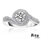 蘇菲亞SOPHIA 鑽戒 - 暮光0.61克拉 3EX 八心八箭鑽石戒指