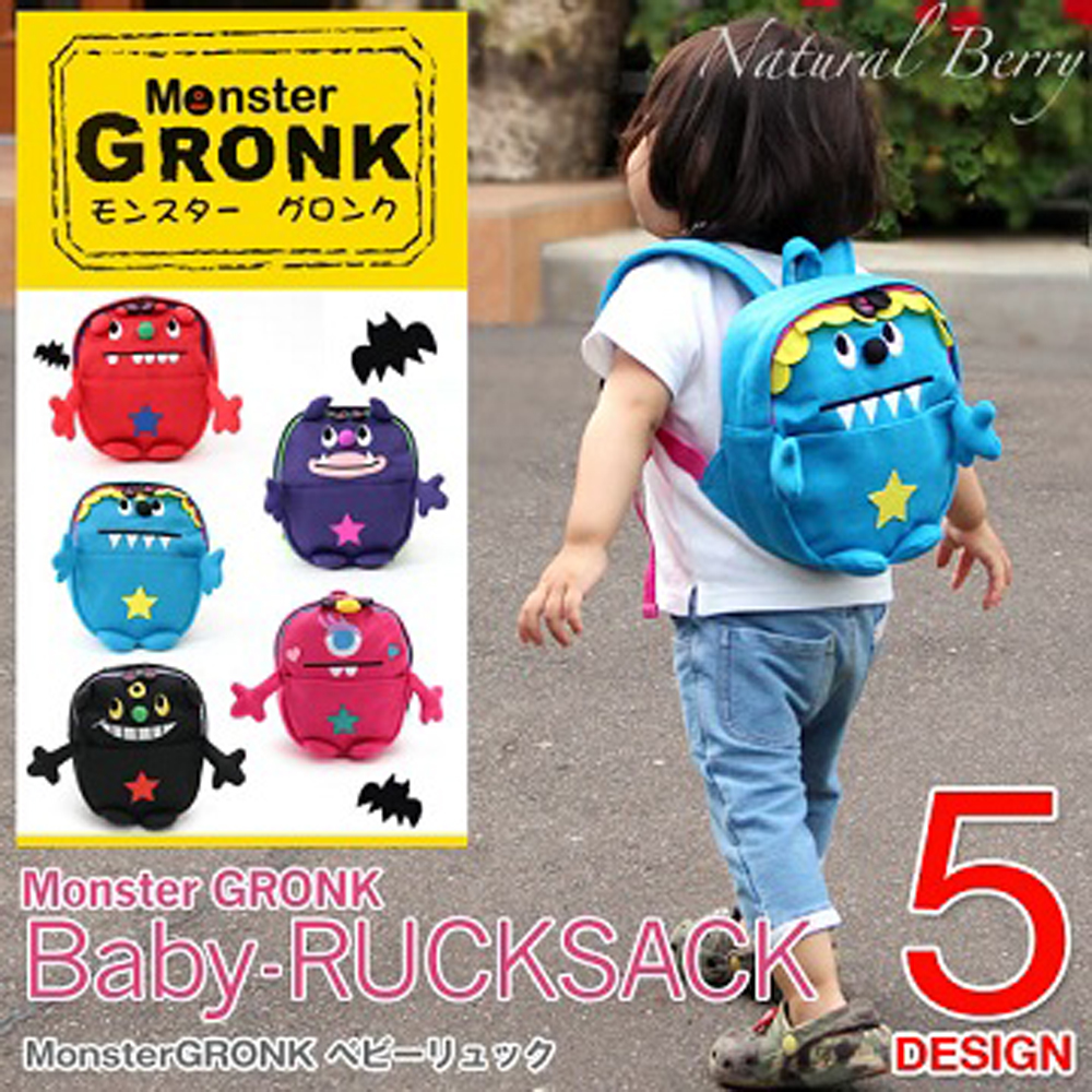 日本KNICK KNACK小魔怪兒童後背包