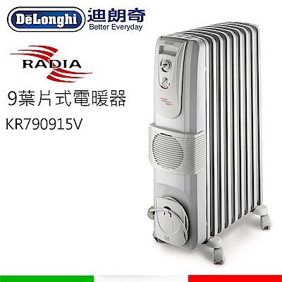[福利品]迪朗奇九片式熱對流暖風電暖器 KR790915V