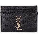 YSL Saint Laurent MONOGRAM 絎縫荔紋牛皮萬用卡片夾(黑色)